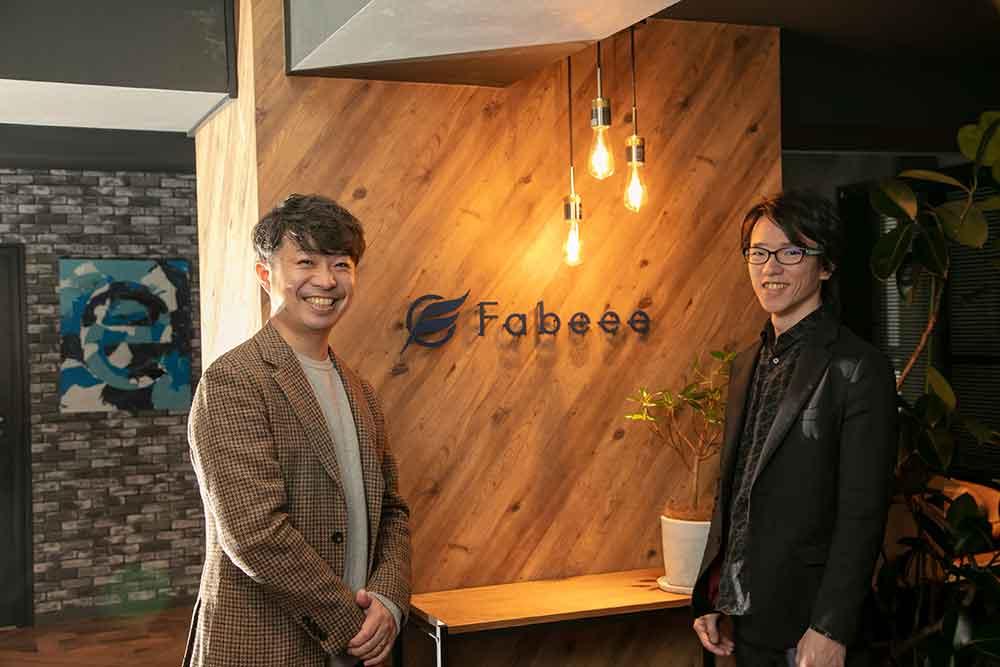 Fabeee株式会社